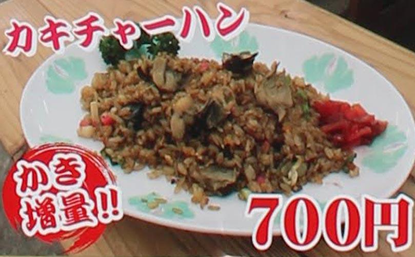 糸島 船越 牡蠣小屋 人気 メニュー 牡蠣 料理 福岡 1