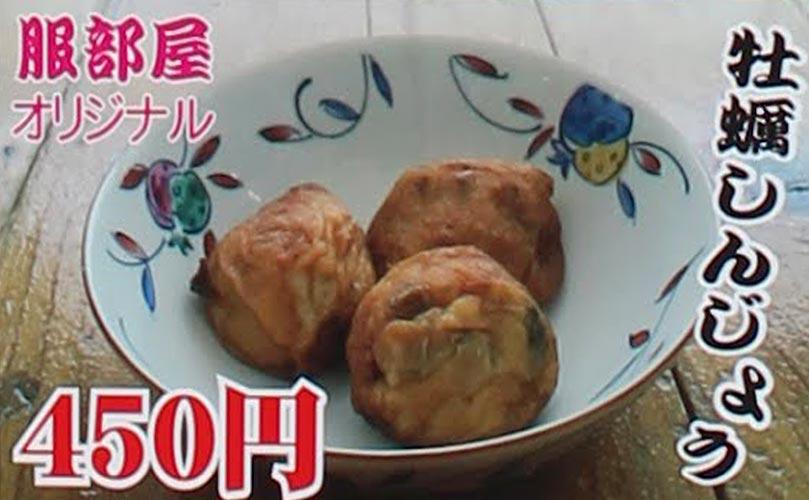 糸島 船越 牡蠣小屋 人気 メニュー 牡蠣 料理 福岡 3