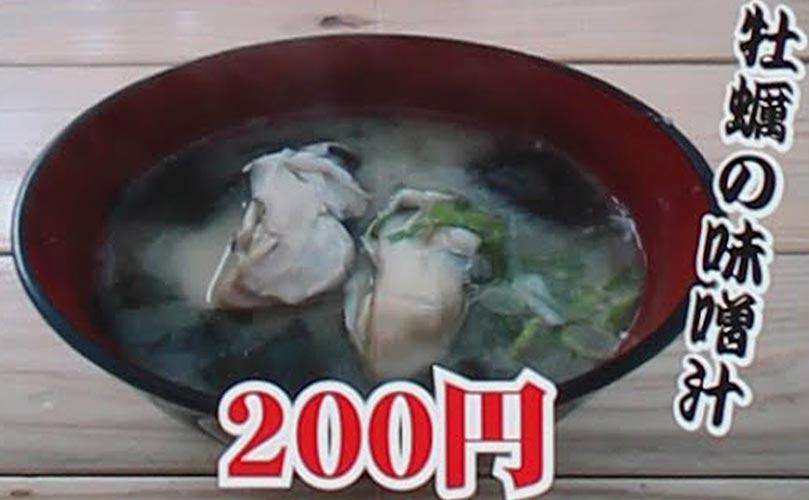 糸島 船越 牡蠣小屋 人気 メニュー 牡蠣 料理 福岡 6
