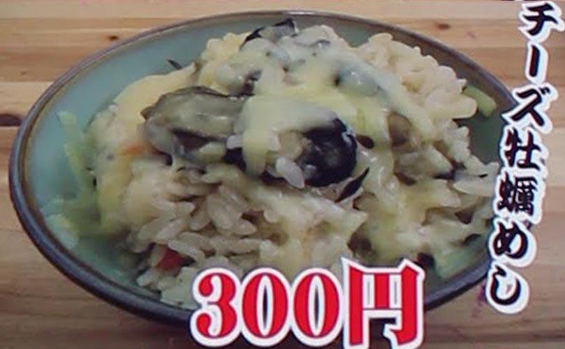 糸島 船越 牡蠣小屋 人気 メニュー 牡蠣 料理 福岡 7