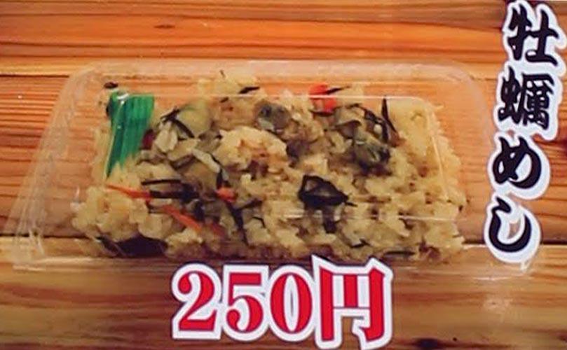 糸島 船越 牡蠣小屋 人気 メニュー 牡蠣 料理 福岡 8