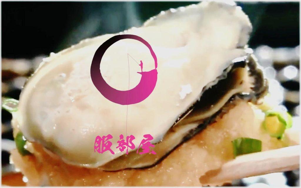 活牡蠣 糸島 船越 福岡 服部屋 人気 美味しい 牡蠣小屋 14