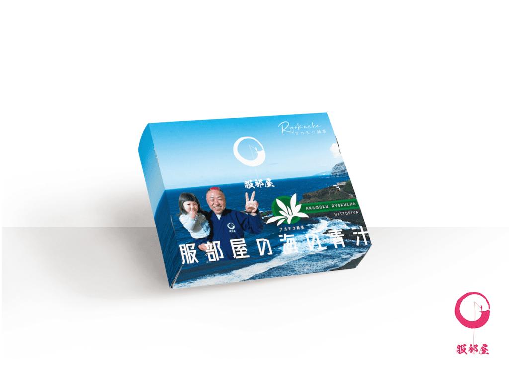 hattoriya-akamoku-aojiru-ryokucha-box